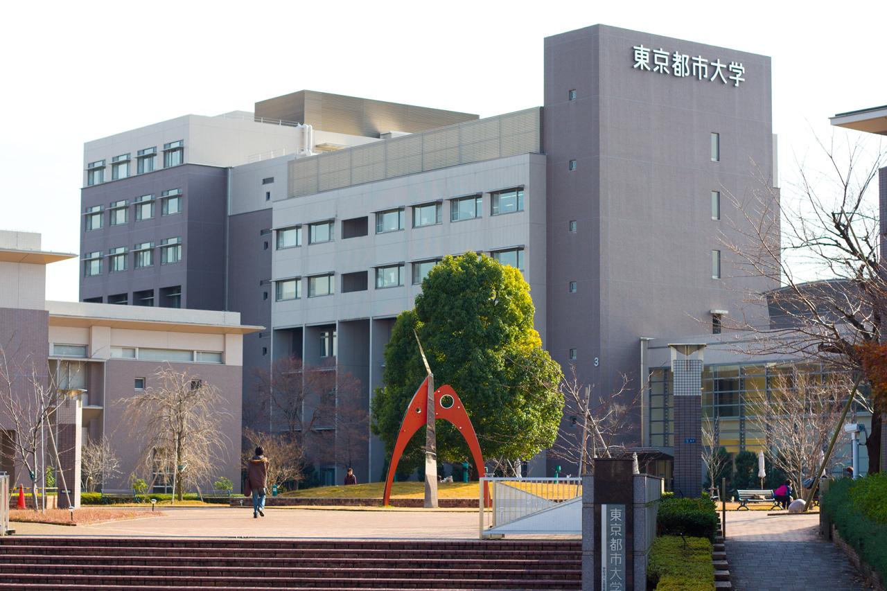 东京都市大学 横滨校区
